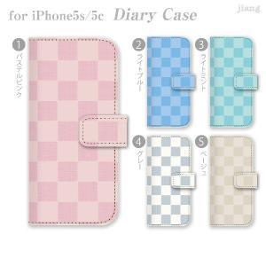 ジアン jiang 全機種対応 ダイアリーケース 手帳型 iPhone6 iPhone5s iPhone5c Xperia AQUOS ケース カバー スマホケース チェック柄 06-ip5-ds0021a-zen|gochumon