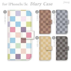 ジアン jiang 全機種対応 ダイアリーケース 手帳型 iPhone6 iPhone5s iPhone5c Xperia AQUOS ケース カバー スマホケース チェック柄 06-ip5-ds0022a-zen|gochumon