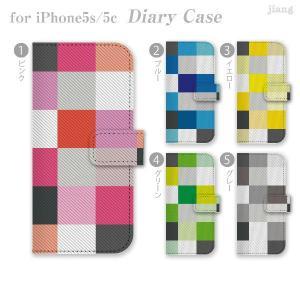 ジアン jiang 全機種対応 ダイアリーケース 手帳型 iPhone6 iPhone5s iPhone5c Xperia AQUOS ケース カバー スマホケース チェック柄 06-ip5-ds0032-zen gochumon