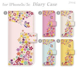 ジアン jiang 全機種対応 ダイアリーケース 手帳型 iPhone6 iPhone5s iPhone5c Xperia AQUOS ケース カバー スマホケース 花と蝶 06-ip5-ds0087-zen|gochumon