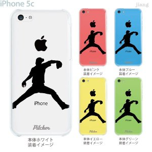 iPhone5c ケース カバー スマホケース クリアケース Clear Arts 野球 ピッチャー 06-ip5c-ca0204 gochumon
