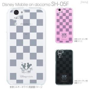 Disney Mobile on docomo SH-05F ディズニー docomo ケース カバー スマホケース クリアケース Clear Arts ボックス 06-sh05f-ca0021a|gochumon