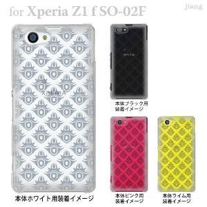 Xperia Z1 f SO-02F ケース カバー so02f スマホケース クリアケース Clear Arts クレスト 06-so02f-ca0021g|gochumon