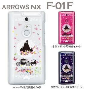 ARROWS NX F-01F docomo ケース カバー スマホケース クリアケース Clear Arts シンデレラ 08-f01f-ca0093b|gochumon