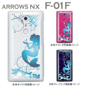 ARROWS NX F-01F docomo ケース カバー スマホケース クリアケース Clear Arts 人魚姫 08-f01f-ca0100c|gochumon