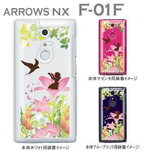 ARROWS NX F-01F docomo ケース カバー スマホケース クリアケース Clear Arts 親指姫 08-f01f-ca0100eb|gochumon