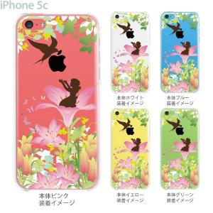 iPhone5c ケース カバー スマホケース クリアケース 親指姫 08-ip5c-ca0100eb gochumon