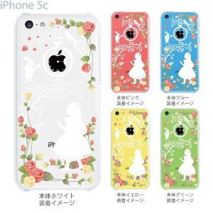 iPhone5c ケース カバー スマホケース クリアケース Clear Arts 不思議の国のアリス アリス 08-ip5c-ca0115 gochumon