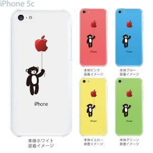 iPhone5c ケース カバー スマホケース クリアケース Clear Arts 風船とクマ 08-ip5cp-ca0028 gochumon