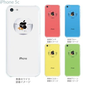 iPhone5c ケース カバー スマホケース クリアケース 金魚鉢 08-ip5cp-ca0045 gochumon