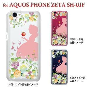 AQUOS PHONE ZETA SH-01F docomo sh01f ケース カバー スマホケース クリアケース Clear Arts 白雪姫 08-sh01f-ca0100d|gochumon