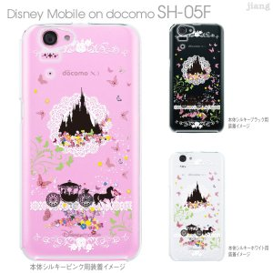 Disney Mobile on docomo SH-05F ディズニー docomo ケース カバー スマホケース クリアケース Clear Arts シンデレラ 08-sh05f-ca0093b|gochumon