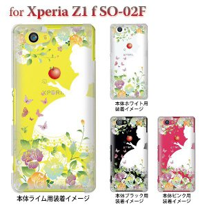 Xperia Z1 f SO-02F ケース カバー スマホケース クリアケース 白雪姫 08-so02f-ca0100b|gochumon