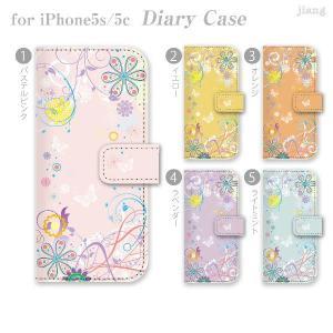 ジアン jiang 全機種対応 ダイアリーケース 手帳型 iPhone6 iPhone5s iPhone5c Xperia AQUOS ケース カバー スマホケース 花と蝶 09-ip5-ds0003-zen|gochumon