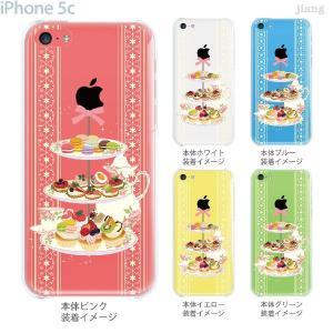 iPhone5c ケース カバー スマホケース クリアケース Clear Arts アフタヌーンティー 09-ip5c-ca0037 gochumon