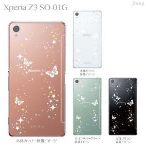 Xperia Z3 SO-01G ケース カバー so01g スマホケース クリアケース ハードケース Clear Arts 花と蝶 09-so01g-sn0007|gochumon