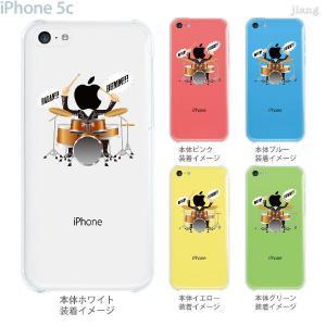 iPhone5c ケース カバー スマホケース クリアケース Clear Arts ドラム 10-ip5c-ca106 gochumon