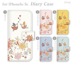ジアン jiang 全機種対応 ダイアリーケース 手帳型 iPhone6 iPhone5s iPhone5c Xperia AQUOS ケース カバー スマホケース かわいい 花柄 21-ip5-ds0005-zen|gochumon