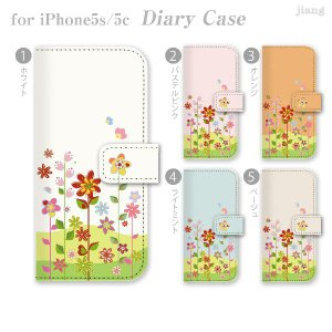 ジアン jiang 全機種対応 ダイアリーケース 手帳型 iPhone6 iPhone5s iPhone5c Xperia AQUOS ケース カバー スマホケース 花柄 21-ip5-ds0036-zen gochumon