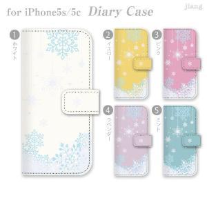ジアン jiang 全機種対応 ダイアリーケース 手帳型 iPhone6 iPhone5s iPhone5c Xperia AQUOS ケース カバー スマホケース 結晶 21-ip5-ds0040-zen|gochumon