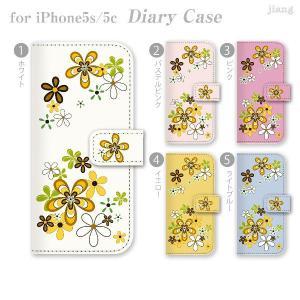 ジアン jiang 全機種対応 ダイアリーケース 手帳型 iPhone6 iPhone5s iPhone5c Xperia AQUOS ケース カバー スマホケース かわいい 花柄 21-ip5-ds0044-zen|gochumon