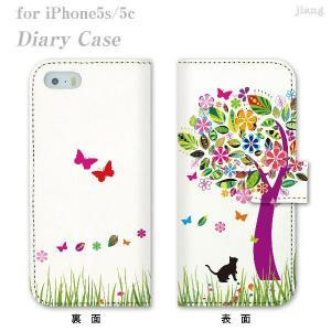 ジアン jiang ダイアリーケース 手帳型ケース iPhone6 iPhone5s iPhone5c ケース カバー スマホケース  花とネコ 22-ip5-ds0070|gochumon