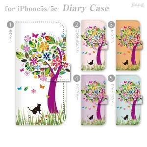 ジアン jiang 全機種対応 ダイアリーケース 手帳型 iPhone5s iPhone5c Xperia AQUOS ケース カバー スマホケース かわいい 花とネコ 22-ip5-ds0070-zen|gochumon