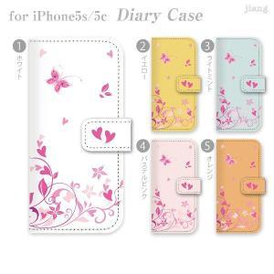 ジアン jiang 全機種対応 ダイアリーケース 手帳型 iphone6 iPhone5s iPhone5c Xperia AQUOS ケース カバー スマホケース 花と蝶 22-ip5-ds0076-zen|gochumon