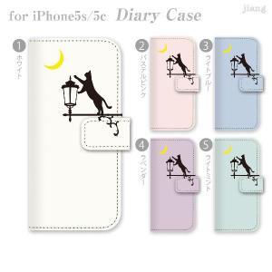 ジアン jiang 全機種対応 ダイアリーケース 手帳型 iPhone6 iPhone5s iPhone5c Xperia AQUOS ケース カバー スマホケース ネコ 22-ip5-ds0085-zen|gochumon