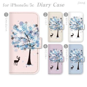 ジアン jiang 全機種対応 ダイアリーケース 手帳型 iPhone6 iPhone5s iPhone5c Xperia AQUOS ケース カバー スマホケース 雪花とシカ 22-ip5-ds0090-zen|gochumon