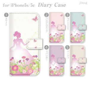 ジアン jiang 全機種対応 ダイアリーケース 手帳型 iPhone6 iPhone5s iPhone5c Xperia AQUOS ケース カバー スマホケース プリンセス 22-ip5-ds0102-zen|gochumon