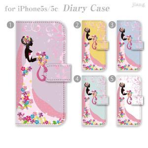 ジアン jiang 全機種対応 ダイアリーケース 手帳型 iPhone6 iPhone5s iPhone5c Xperia AQUOS ケース カバー スマホケース ウエディング 22-ip5-ds0110-zen|gochumon