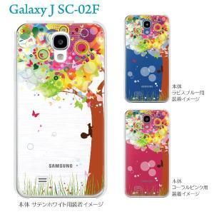 GALAXY J SC-02F ケース カバー SC-02Fケース スマホケース クリアケース 花とリス 22-sc02f-ca0089|gochumon