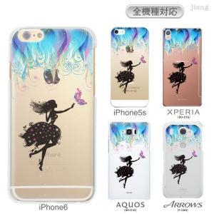 スマホケース 全機種対応 ハードケース iPhone11 11Pro 11ProMax iPXs XsMax XR X iP8 iP7 iP6s Plus iP5 Galaxy 22-zen-ca0500|gochumon
