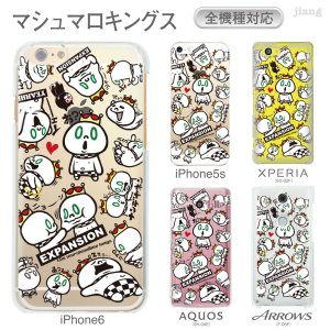 スマホケース 全機種対応 ハードケース iPhone Xs Xs Max XR X iPhone8 iPhone7 iPhone6s Plus iPhone SE Xperia X Z5 Galaxy マシュマロキングス 23-zen-ca0103|gochumon