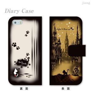 手帳型 全機種対応 iPhoneX ケース iPhone8 ケース iPhone7 iPhone6s Plus iPhone SE Xperia X Z5 Galaxy Little World 黒猫とビッグベン 25-ip5-ds0047|gochumon