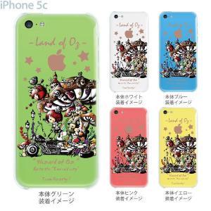 iPhone5c ケース カバー スマホケース クリアケース Little World オズの魔法使い 25-ip5c-am0029 gochumon