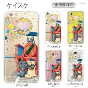 スマホケース 手帳型 全機種対応 iPhoneX iPhone8 iPhone7 iPhone7 Plus iPhone6s iPhone SE Xperia X Z5 Galaxy S7edge けいすけ ブルドック 86-zen-ca0003|gochumon
