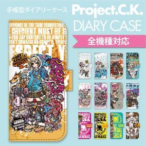 手帳型 全機種対応 iPhoneX ケース iPhone8 ケース iPhone7 iPhone6s Plus iPhone SE Xperia X Z5 Galaxy Project.C.K. 99-zen-077|gochumon