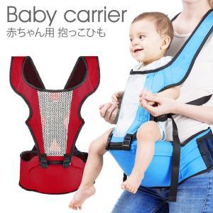 抱っこ紐 ヒップシート 抱っこひも 新生児 前向き 対面抱き おしゃれ baby-cr|gochumon