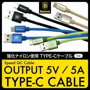 TYPE-C ケーブル タイプC USB 1m USB3.1 apple Android hoco baseus-type-c01