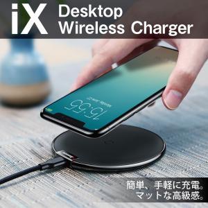 ワイヤレス充電器 ワイヤレス 充電器 プレートタイプ iPhone8 iPhone8 Plus iPhoneX Qi Galaxy note8 s8 s7 baseus-wi-cha-ix|gochumon