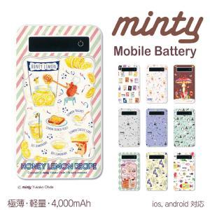 モバイルバッテリー 極薄 軽量 iPhone6 plus iPhone6s android スマホ 充電器 スマートフォン モバイル バッテリー 携帯充電器 充電 おおでゆかこ  bt-007|gochumon