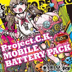 モバイルバッテリー 極薄 軽量 iPhone6 plus iPhone6s android スマホ 充電器 スマートフォン モバイル バッテリー 携帯充電器 充電 Project.C.K.  bt-012|gochumon