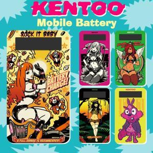 モバイルバッテリー 極薄 軽量 iPhone6 plus iPhone6s android スマホ 充電器 スマートフォン モバイル バッテリー 携帯充電器 充電 KENTOO  bt-014|gochumon