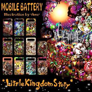 モバイルバッテリー 極薄 軽量 iPhone6 plus iPhone6s android スマホ 充電器 スマートフォン モバイル バッテリー 携帯充電器 充電 KENTOOLittle World  bt-016|gochumon