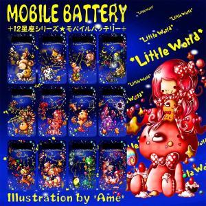 モバイルバッテリー 極薄 軽量 iPhone6 plus iPhone6s android スマホ 充電器 スマートフォン モバイル バッテリー 携帯充電器 充電 KENTOOLittle World  bt-017|gochumon