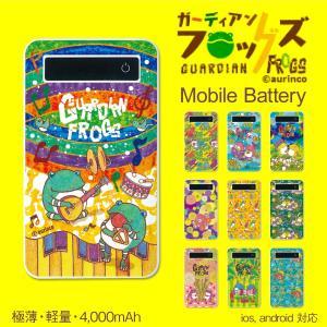 モバイルバッテリー 極薄 軽量 iPhone6 plus iPhone6s android スマホ 充電器 スマートフォン モバイル バッテリー 携帯充電器 充電 aurinco bt-020|gochumon