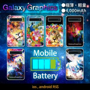 モバイルバッテリー 極薄 軽量 iPhone6 plus iPhone6s android スマホ 充電器 スマートフォン モバイル バッテリー 携帯充電器 充電 keeta bt-021|gochumon