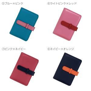 カードケース 40枚以上収納 ポイントカード ...の詳細画像4